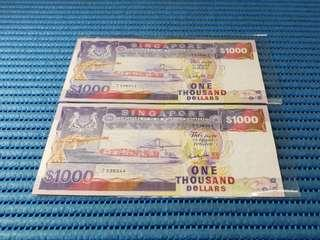 2X A/1 Singapore Ship Series $1000 Note A/1 596043 - 596044 Run Dollar Banknote Currency GKS