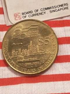 Sg old  $5 coins