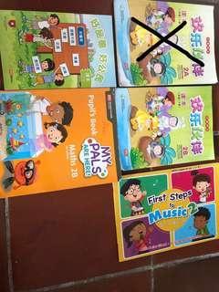 Primary 2 Textbooks, P2