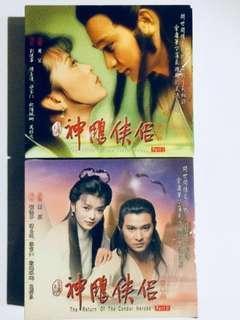 Vintage Hongkong famous drama VCDs full set
