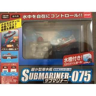 Remote control submariner-075