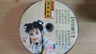 CD (4套@10)