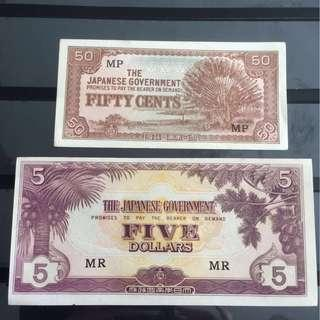 UNC 1940s Malaya SGP Old Notes