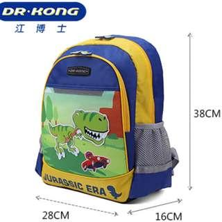 Dr Kong Ergonomic School Bag P1 to P3