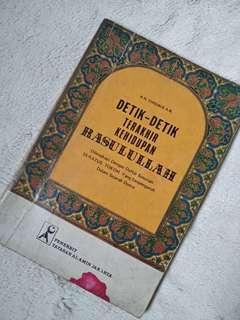 Buku Biografi Rosullulloh Muhammad