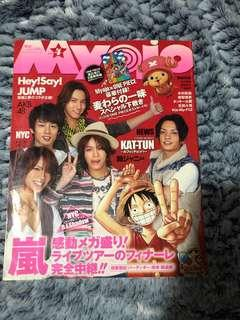 Duet, Myojo, Winkup, Potato Idol Magazine