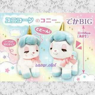 日版Dreamy獨角馬公仔☆Super BIG! 日本直送 Amuse/White horse/Fairytale/Unicorn/pony/plush/Soft toy/kids doll