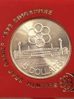 Sg $5 silver old coins