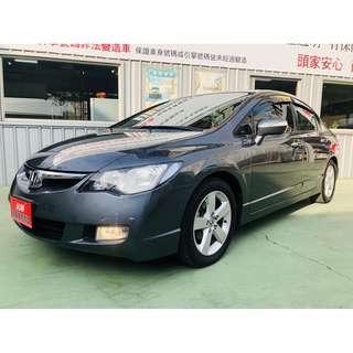 【SUM尼克汽車】2008 Honda Civic EX-S 頂級版 1.8L