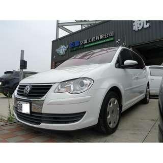2010年 福斯 TOURAN 陶藍 1.9 柴油7人座旅行式 最省錢的進口轎旅車