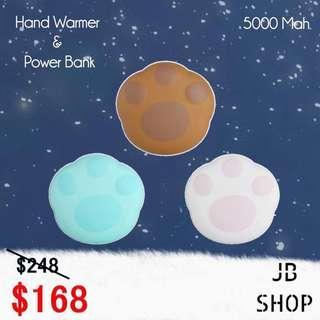 熊掌暖手蛋 暖手寶 二合一 充電竇 充電暖蛋 聖誕禮物