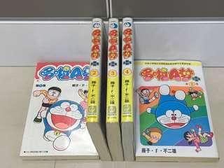 Doraemon plus Comics