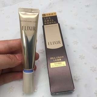 BNIB Elixir anti wrinkle eye cream