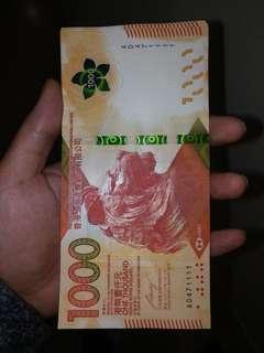 新版匯豐鈔1000蚊 AD471111, 4條1,全新直版