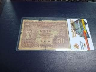 Duit Lama Board of Commissioner Currency Malaya 50 Cent 1941