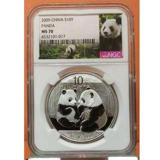 滿分幣(NGC MS70) 2009年中國熊貓1盎司(10元)銀幣