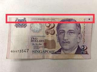 Defective old $2 note