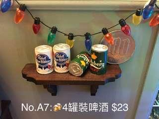 No.A7:🍻4罐裝啤酒 miniature 微型 微縮藝術 可配re-ment mimo 扭蛋 食玩 Blythe 黏土人合用