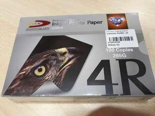 4R Inkjet Photo paper - 100pcs 265g