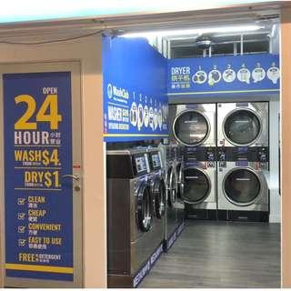 🚚 Profitable Laundromat for Sale