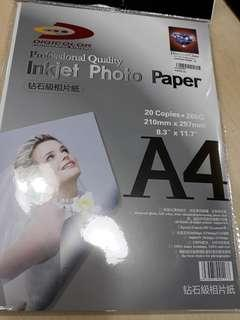 A4 Inkjet photo paper 20pcs 265g