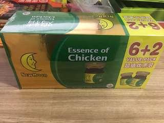 Moon chicken essence