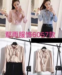 blouse korea