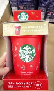 Japan Starbucks Christmas Theme - Coffee + reusable cup