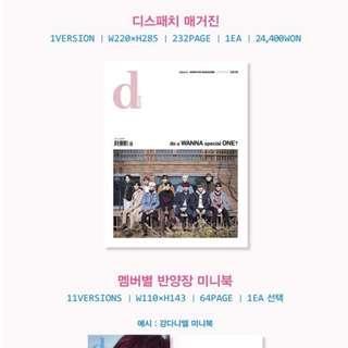 [LOOSE] Wanna One Dispatch Magazine