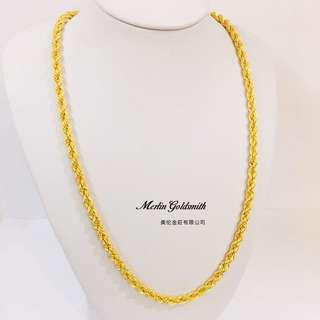 "916 Gold Hollow Rope Chain - 18"" 916 黄金空心索项链 - 18"""