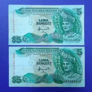 JanJun $5 7th A Combo Printer TDLR & CB 2pcs Rm5 Banknote