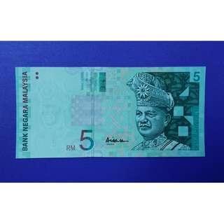 JanJun RM10 10th UNC Aisyah Aishah Siri 10 Wang Duit Lama