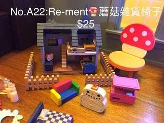 No.A22:Re-ment🍄蘑菇雜貨椅子 miniature 微型 微縮藝術 可配re-ment mimo 扭蛋 食玩 Blythe 黏土人合用