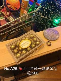 No.A25:🍫手工金莎一盒送金莎一粒 miniature 微型 微縮藝術 可配re-ment mimo 扭蛋 食玩 Blythe 黏土人合用