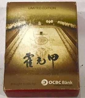 Vintage Limited Edition OCBC Bank Playing Cards