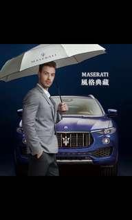 MASERAT1 瑪莎拉蒂 雨傘 藍色現貨