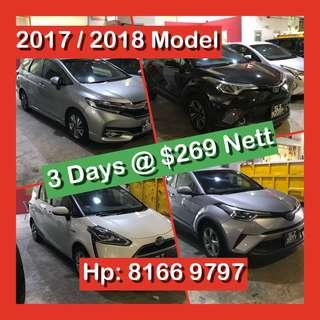 2017 / 2018 Car Weekday / Weekend Rental
