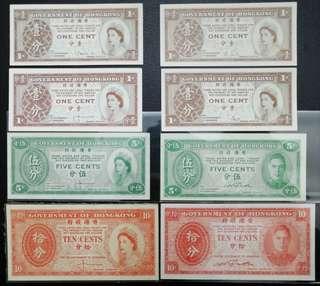 香港早期紙幣
