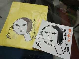 Yojiya Facial Blotter