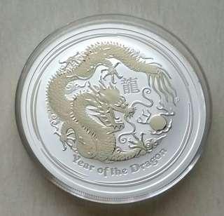 Australia 2012 Year Of Dragon  2 oz 0.999 Silver Fineness in Capsule