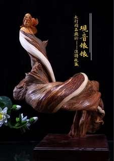 Yabai Guanying wood sculpture 42x34x52