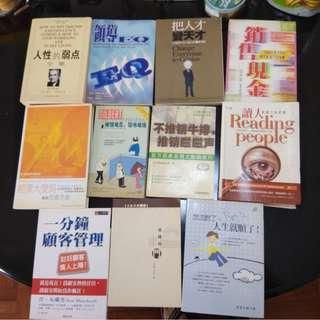 二手工具書,信仰書,小説,消閒書