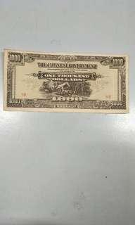 1000 dollars Japanese occupation