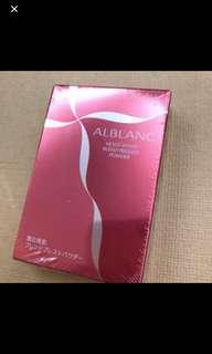 🈹 Sofina ALBLANC Moist White Blend Pressed Powder 潤白雙色修護粉餅