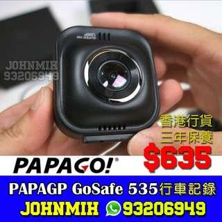 汽車 黑盒 PAPAGO GoSafe 535 SUPER HD 高清 車CAM CAR CAM 行車記錄儀 DVR VEHICLE BLACKBOX (香港行貨)