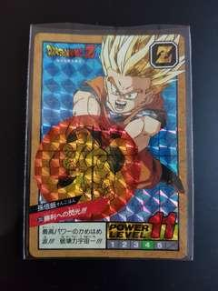Dragonball Power Level Part 7 - Top Layer