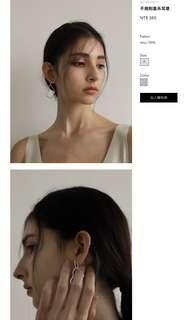 轉賣 studio doe 連線款耳環