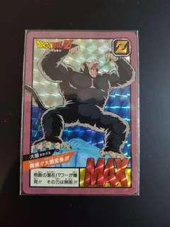 Dragonball Power Level Part 2 prism card