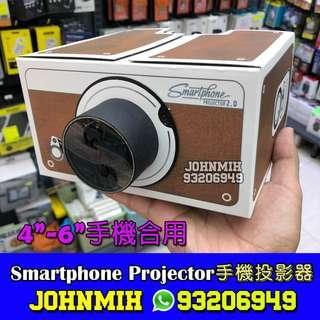 聖誕禮物精選!手機投影機 Smartphone Mobile Phone Projector