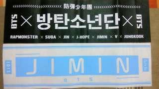 Jimin and BTS Banner